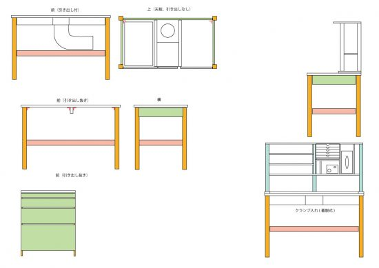 desk_draft